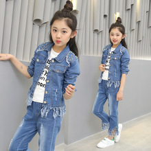 children's clothing sets 2018 new jeans spring and autumn girls two-piece jeans tassel denim jacket+jeans body suit baby clothes
