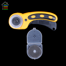 45mm Rotary Cutter Set 10pcs Blades Fabric Paper Vinyl Circular Cut Cutting Patchwork Leather Craft Sewing Tool Accessory