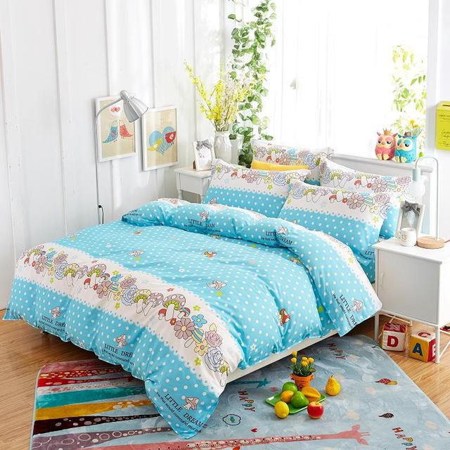 Beau Free Shipping 2017 Pure Cotton Bedding Set Fashionable Mushroom Bed Sheet/quilt  Cover Queen 4