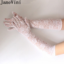 JaneVini White Lace Wedding Gloves 44CM Long Bride Bridal Party Elbow Full Finger Black for Women Dress