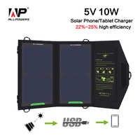 Cargador Solar ALLPOWERS 10W 5V 1.6A Panel Solar USB plegable a prueba de agua banco de energía para Smartphone