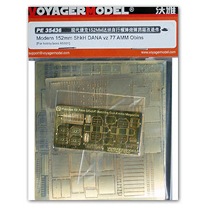 KNL HOBBY Voyager Model PE35436 ShkH Dana vz.77 Self-propelled howitzers am-munition storage tank modified metal etched parts