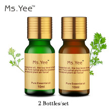 Pure Natural Essential Oils Whitening & Moisturizing SET - Compound Rose & Lavender Oil for Skin Care Aromatherapy Massage 10Ml(China)