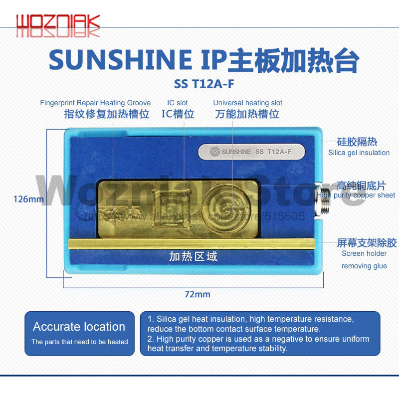 SS-T12A IPHONE X kihilise kütteplatvormi jaoks ümarale emaplaadile - Tööriistakomplektid - Foto 3