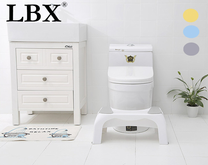 LBX Dexlue Ergonomic Deisgn Squatty Potty Plastic Toilet Adult Squat Bench Pregnant Woman Toilet Bathroom Stool 3 Colors