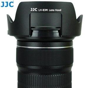Image 2 - Jjc カメラレンズフード花シェードと CPL ND フィルターためキヤノン EF 24 〜 105 ミリメートル f/ 3.5 5.6 は、 STM レンズキヤノン EW 83M 置き換え