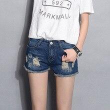 Новая коллекция весна и лето 2016 отверстие джинсовые шорты женщин Корейский керлинг шорты Шорты Размер флэш-производителей, продающих