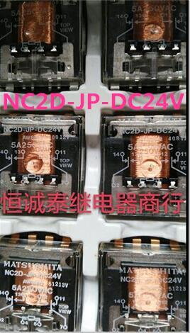 NEW relay NC2D-JP-DC24V AW8812 DC24V 24VDC DIP8 new cad50bdc dc24v tesys d series contactor control relay 5no 0nc