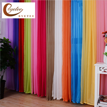 Colorful Terry Yarn Cheap Living Room Kitchen Window Curtain, Door Curtain Promotional Modern Sheer Tulle