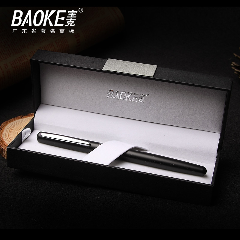 1pcs/lot baoke fountain pen pm122 fountain pen black commercial office stationery free shipping parker 88 maroon lacquer gt fine point fountain pen