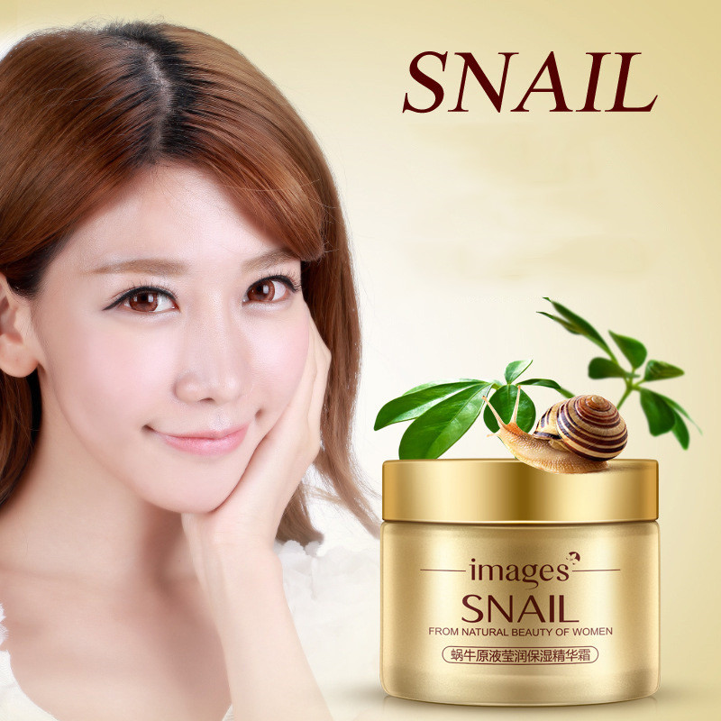 12Pcs IMAGES Face Care Essence Nutrition Snail Cream Moisturizing Anti-Aging Anti Wrinkle Day Snail Face Cream