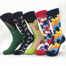 19 Patterns Fashion New Men s Geometric Fruit Print Cotton Socks Colorful Funny Breathable Sock