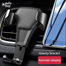 Soporte de teléfono para coche soporte de ventilación de aire para coche sin soporte magnético para teléfono móvil soporte Universal de gravedad para teléfono inteligente