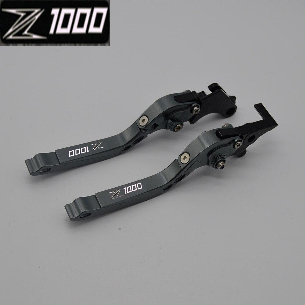 2018 nouveaux leviers d'embrayage de frein pliants et extensibles de CNC pour kawasaki Z1000 2003 2004 2005 2006 Laser nouveau Logo (Z1000)