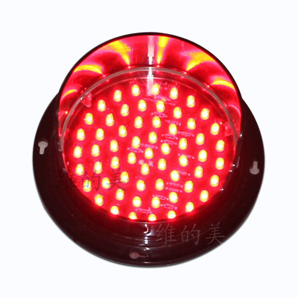 DC12V New design mini LED module 125mm red light traffic signal light replacement