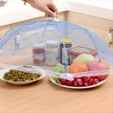 Hexagon Folding Food Covers Umbrella Lace Yarn Cover Anti Fly Mosquito Meal Cover Kitchen Cooking Tools Dining Table Covers