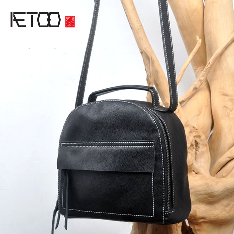 AETOO New Korean car stitch simple lady handbag head layer of leather Messenger bag Japanese soft leather ladies wave aetoo first layer of leather korean version of the tide ladies oil wax leather handbag ladies shoulder messenger bag