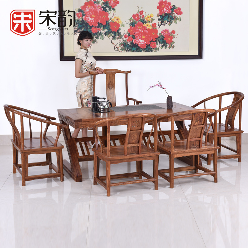 Song Yun Chinese Rosewood Tea Tables And Chairs Combined Wood Tea Table Large-sized Apartment Tea Table Kung Fu Tea Table With E