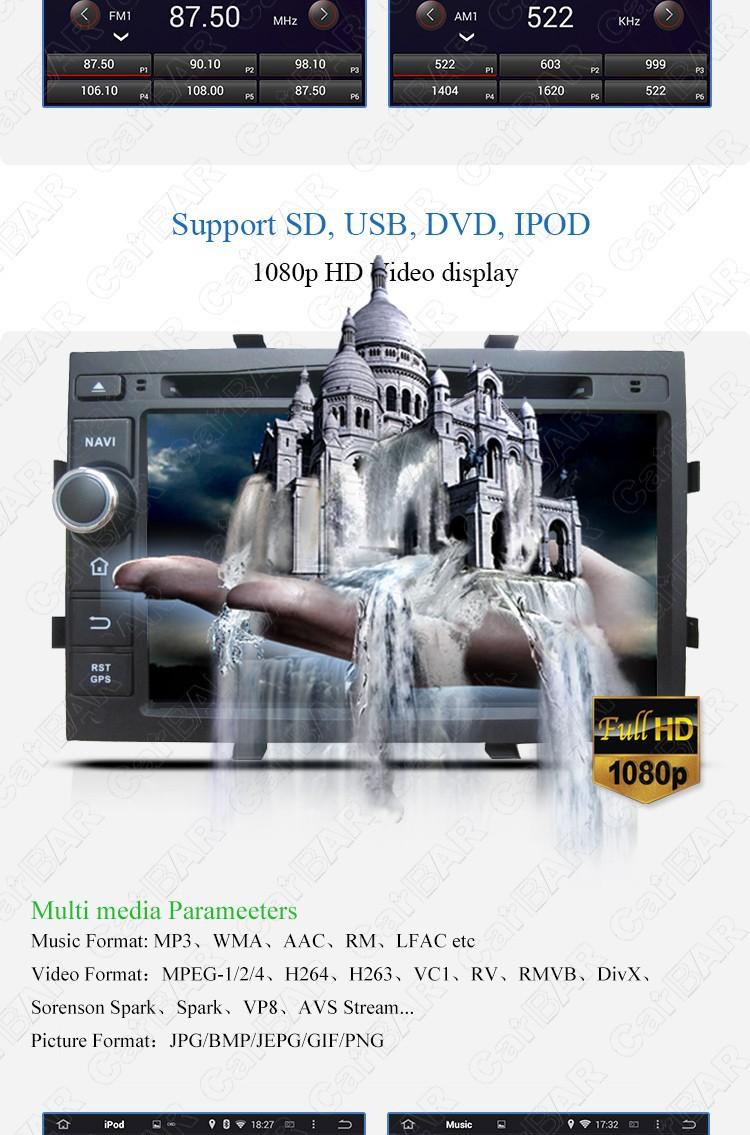 car-dvd-player-for-chevrolet-cobalt_05