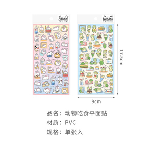 Image 5 - 20sets/1lot Kawaii Stationery Stickers Unicorn Monkey Diary Planner Decorative Mobile Stickers Scrapbooking DIY Craft Stickers