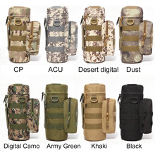 Gmarty Camping Molle Water Pouch