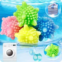 Волшебная в форме морских звезд сушилка для белья с шариком стиральная машина Мячи смягчитель не химический смягчитель ткань эко-риэндли шары