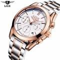 Brand LIGE men Quartz Watch New Luxury Steel Fashion Sport Clock hours Male Men's business multifunctional wristwatch Calendar