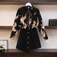 HAMALIEL, L-4XL размера плюс, летняя женская юбка, костюмы, черный журавль, принт с животными, рубашка, блузка, топы+ Асимметричная юбка с эластичной резинкой на талии, костюм