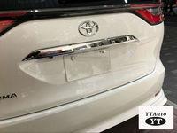 Auto Rear Trunk Trim Tail Door Sticker For Estima Previa 2014 ABS Chrome 1pc