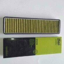 S18D-8107910 салонный фильтр для 10 Защитные чехлы для сидений, сшитые специально для Chery X1 1,3