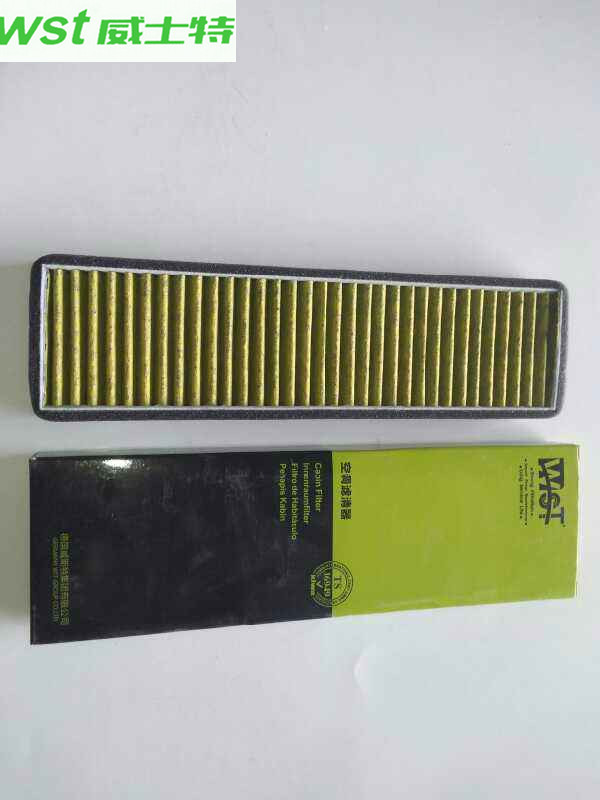S18D-8107910 Cabin Filter For 10 Chery X1 1.3