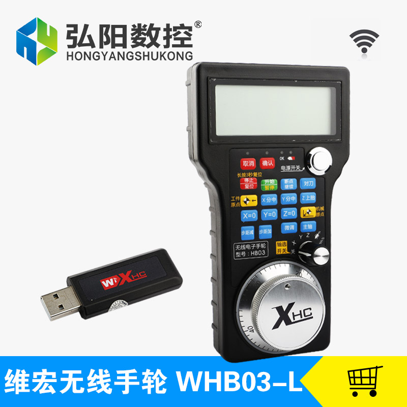 NC-Studio controller wireless&wire control handle high quality widely used CNC Router spare parts cnc accessories current transformer cnc control spare parts fanuc sensor a44l 0001 0165 300a
