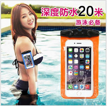 Swimming Underwater Dry Pouch Bag Case Cover Waterproof Bag For All Cell Phone PDA PVC Bag Case with Arm Band Lanyard Promotion
