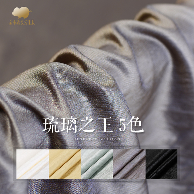 Micro-pleated rayon linen fabric blended fashion fabric luxury clothing  linen satin fabric wholesale linen 761bf8817a6e
