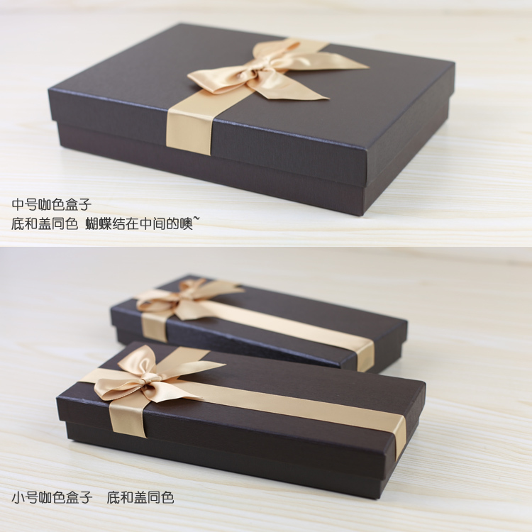 Gift Wrap Box Large Rectangular Packaging Bo To Send Her Boyfriend Friend Gifts Packer Post In Test From Office School Supplies