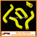 Silicone Radiator Coolant Hose For RMZ250 RMZ 250 07 08 09 MX Enduro Dirt Bike Racing Offroad Motorcycle Free Shipping