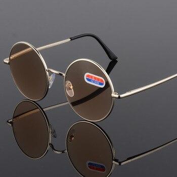 4fae7a5aabc6 Cubojue стекло для чтения es мужские и женские солнечные очки для чтения  диоптрий ...