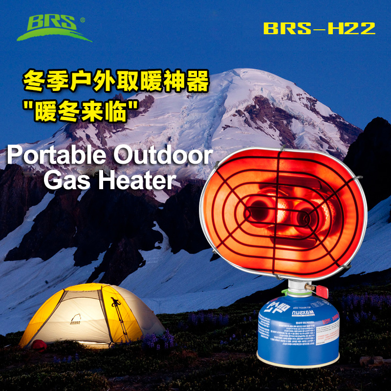 Camping Outdoor Portable Infrared Ray Gas Heater Ice Fishing Warmer Hunting Heating System Double Burners Heating