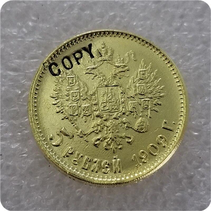 1898-1911 Россия 10 ROUBLE CZAR NICHOLAS II Золотая копия монет - Цвет: 1909