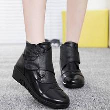 2017 Fashion Women Boots autumn and winter women snow boots ankle boots Genuine leather boots Femininas zapatos Size 35-40