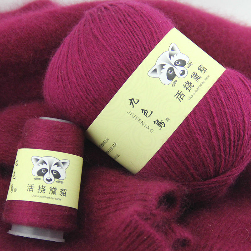 100g/Bag Mink Cashmere Yarns Hand woven Scarf Hand Knitted Line In The Rough Baby Pure Cashmere Woven Crochet Yarn For Knitting