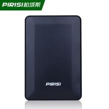 PIRISI 2,5 »тонкий внешний жесткий диск 500 ГБ 1 ТБ USB3.0 Портативный HDD, совместимость с Xbox One/Xbox 360/PS4/Mac/Tablet/PC
