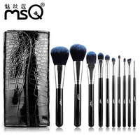 MSQ 10pcs Blue Pro Powder Foundation Makeup Brushes Eye Shadow Eyeliner Lip Concealer Brush Synthetic Hair