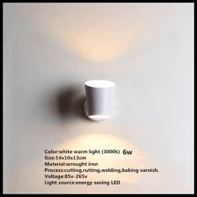 Multicolor With switch Led bedside wall lamp modern bedroom living room staircase  Nordic hotel wall reading light Wall Sconce стоимость