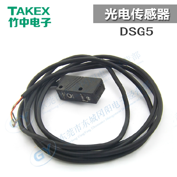 New original Japanese TAKEX bamboo DSG5 photoelectric switch - percussive drill on saleNew original Japanese TAKEX bamboo DSG5 photoelectric switch - percussive drill on sale