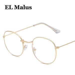 c71c2f78eb5d Eyeglasses Frame Women Mens Metal Transparent Lens Glasses