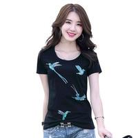 Korea New 2018 Summer Women S High Fashion Slim O Neck Short Sleeve Rhinestone Cotton T