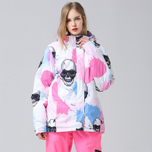 Upgrade Ski Jacket Women High Quality Skiing Coat Genuine Snowboarding Jackets Winter Snow Skiing Snowboard  Clothes -30 Celsius 2016 womens color matching ski jacket blue pink gray snowboarding jackets skiing jacket for women anorak skiwear 10k xs l