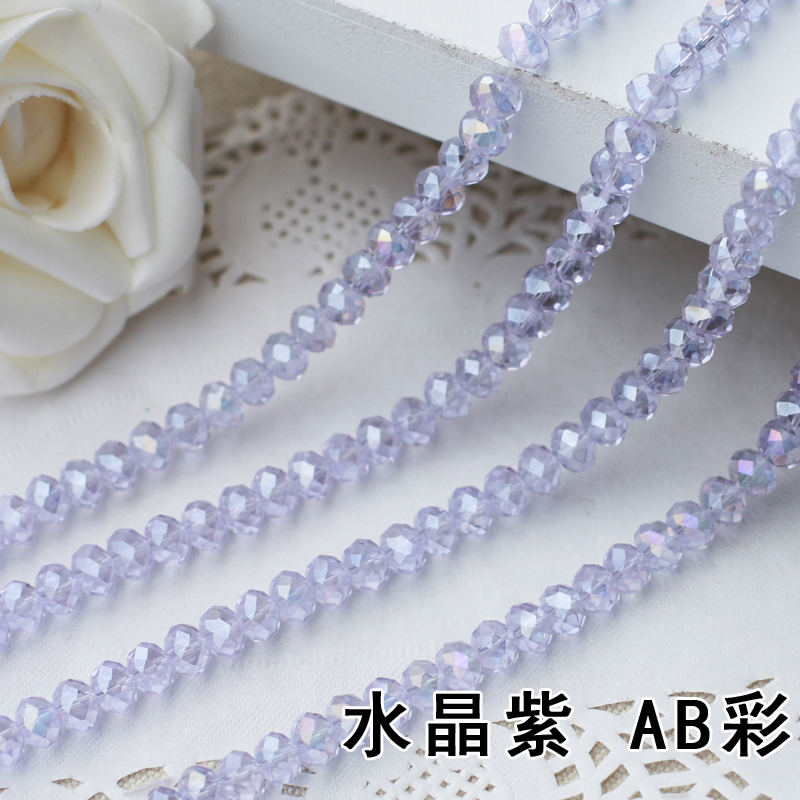 Violet AB Color 2mm,3mm,4mm,6mm,8mm 10mm,12mm 5040# AAA Top Quality loose Crystal Rondelle Glass beads sapphire ab color 2mm 3mm 4mm 6mm 8mm 10mm 12mm 5040 aaa top quality loose crystal rondelle glass beads