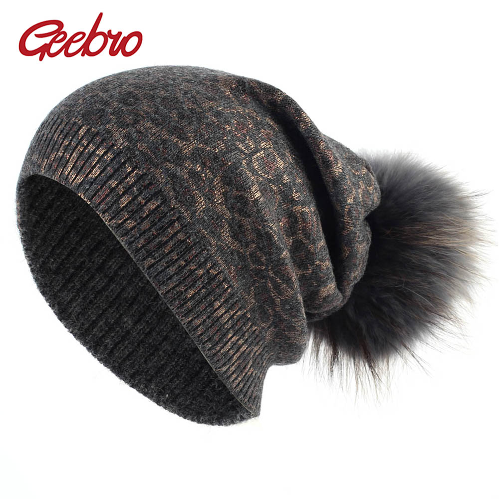 Geebro Women's Leopard Beanie Hat With Pompom Winter Warm Cashmere Slouchy Beanie With Raccoon Fur Pompom For Femme Skullies